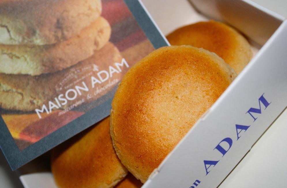 journée-visite-guidée-saint-jean-de-luz-agence-voyage-pays-basque-degustation-macarons-maison-adam-31
